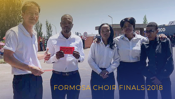 Formosa-Worker-Wellbeing-Choir-Competition-2018-_-2
