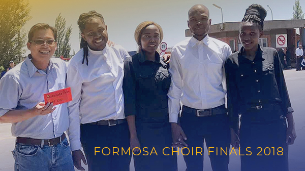 Formosa-Worker-Wellbeing-Choir-Competition-2018-_-4