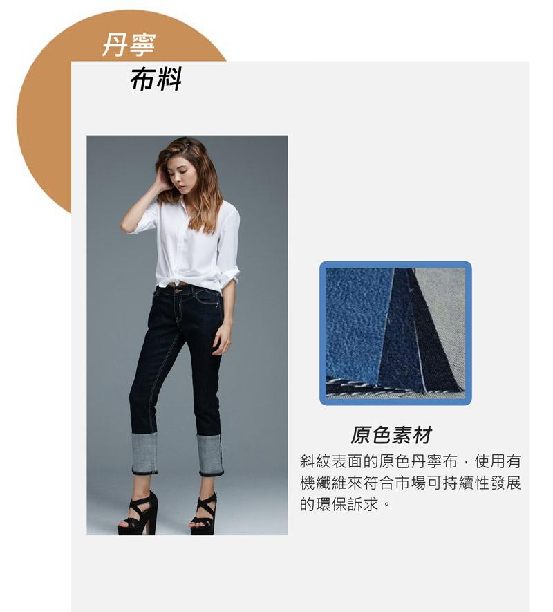 04-urban-living-mobile-1中文