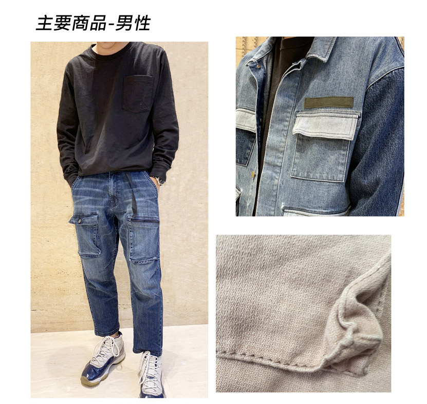 06-urban-living-中文-2