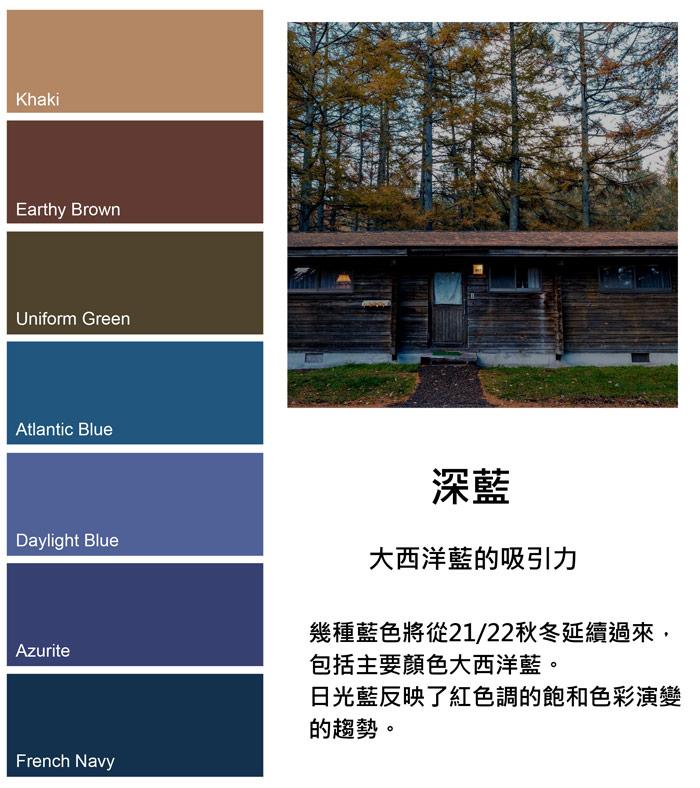 01-color-中文