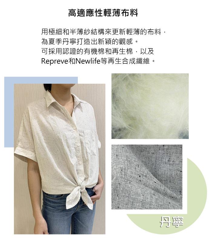 010-SLOW-MOVE-FABRIC-中文-02