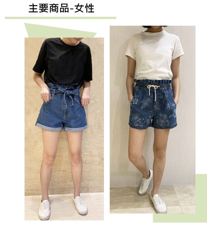 012-SLOW-MOVE-womens-item-1-中文-01