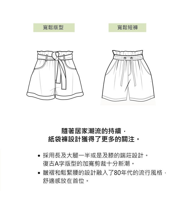 012-SLOW-MOVE-womens-item-1-中文-02