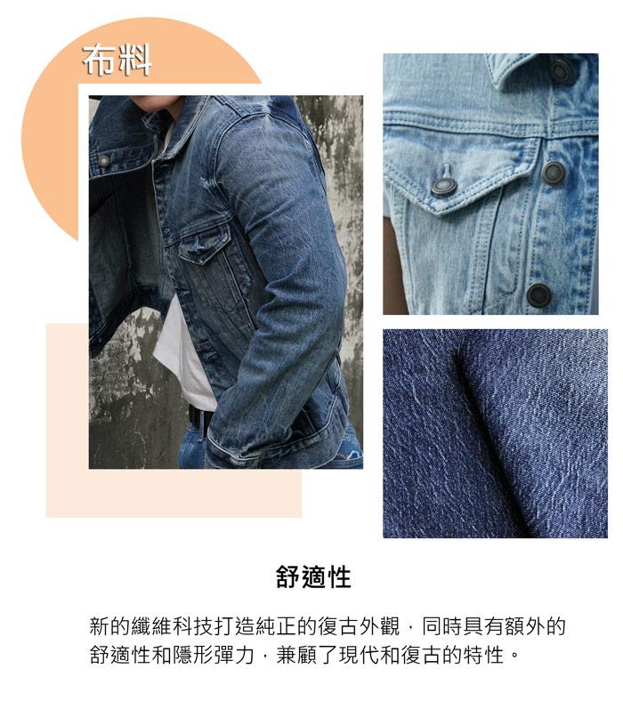 015-CONNECTION-Fabric-中文-01