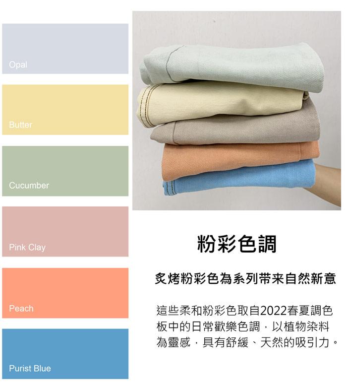 03-color-中文