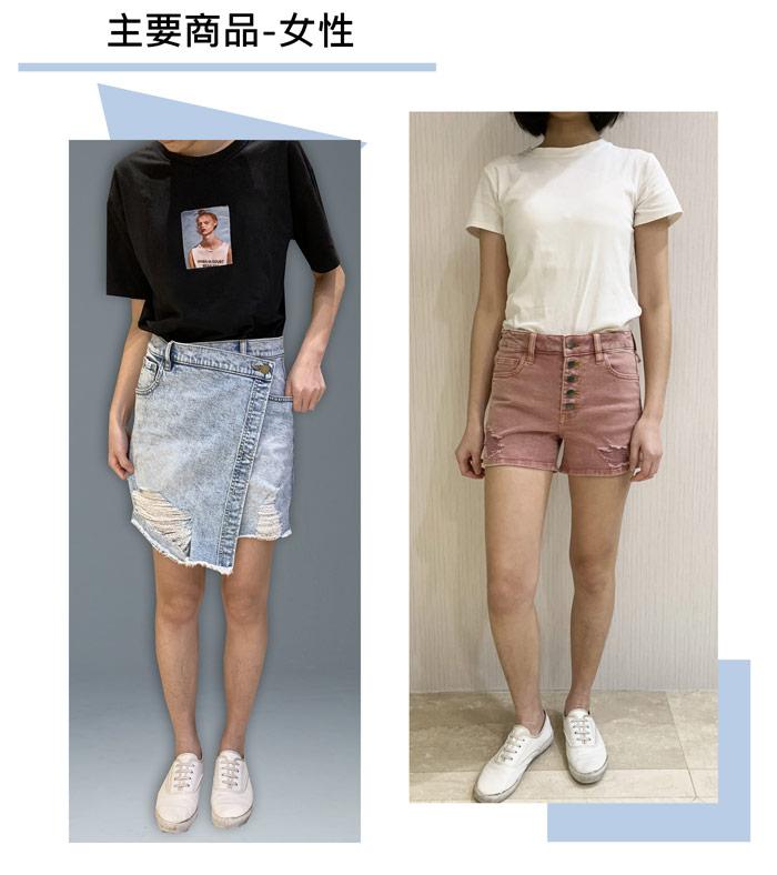 07-CO-CRAFTING-women-items-1-中文-01
