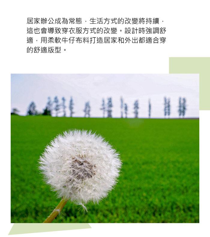 09-SLOW-MOVE-THEME-中文