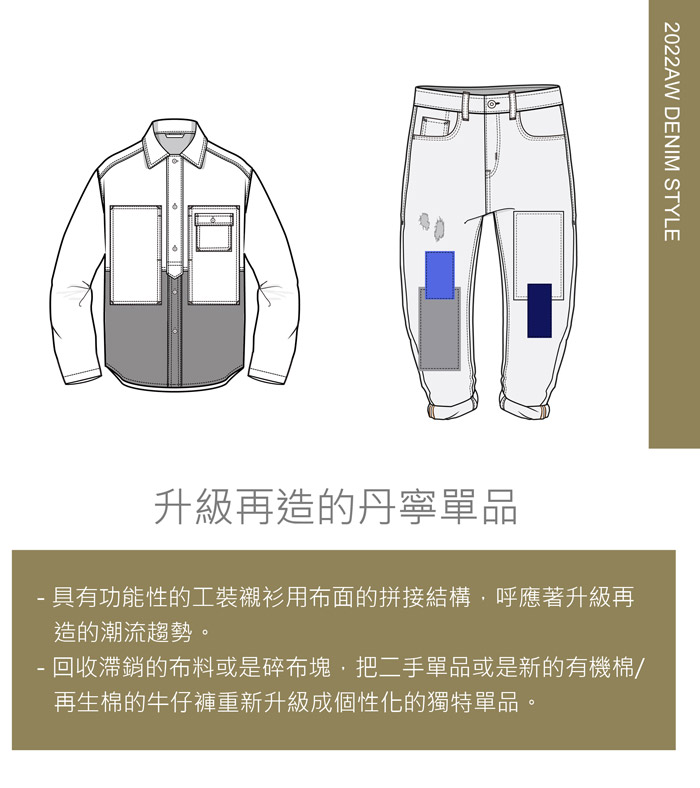 010-Back-to-Nature-style-Men-中-02
