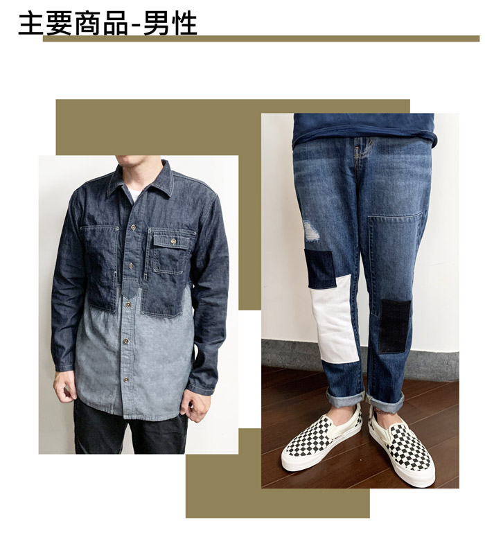 010-Back-to-Nature-style-Men-中