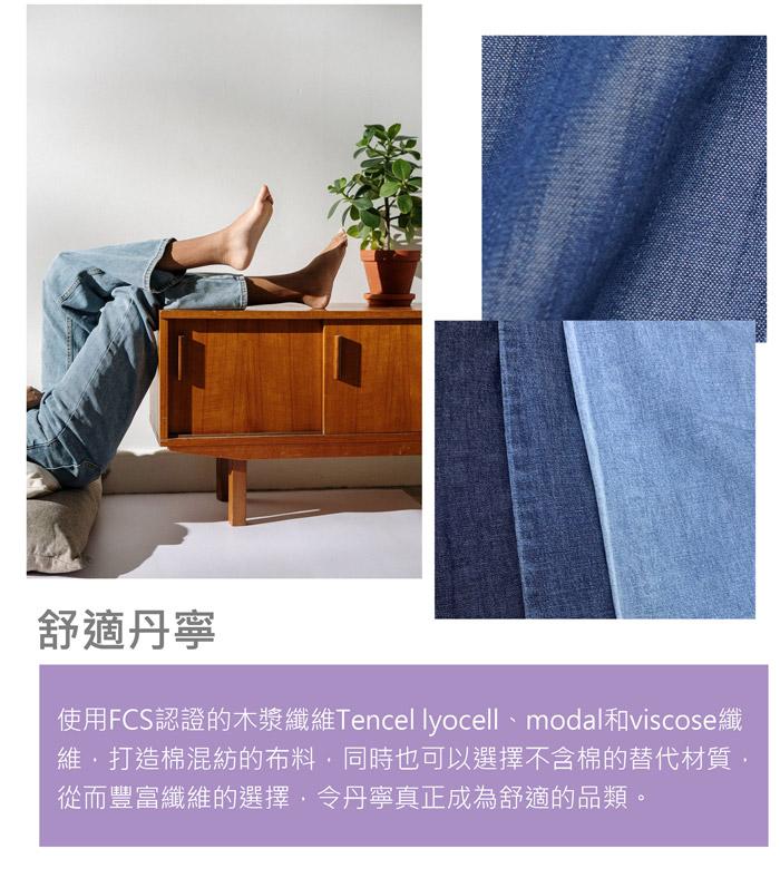 012-simple-living-Fabric-中文psd