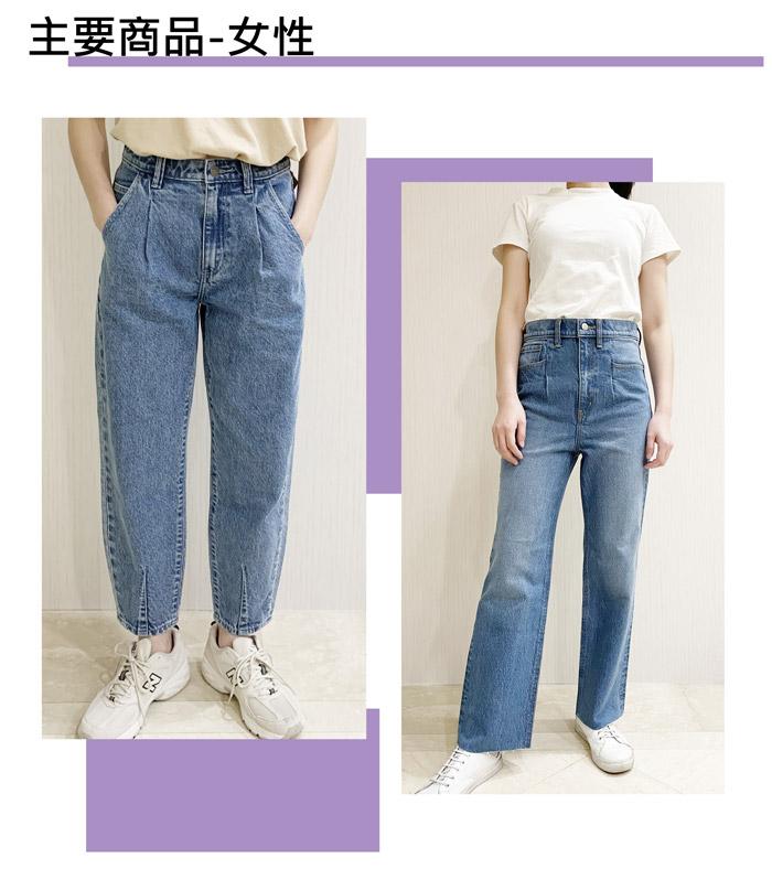013-simple-living-style-Women-中