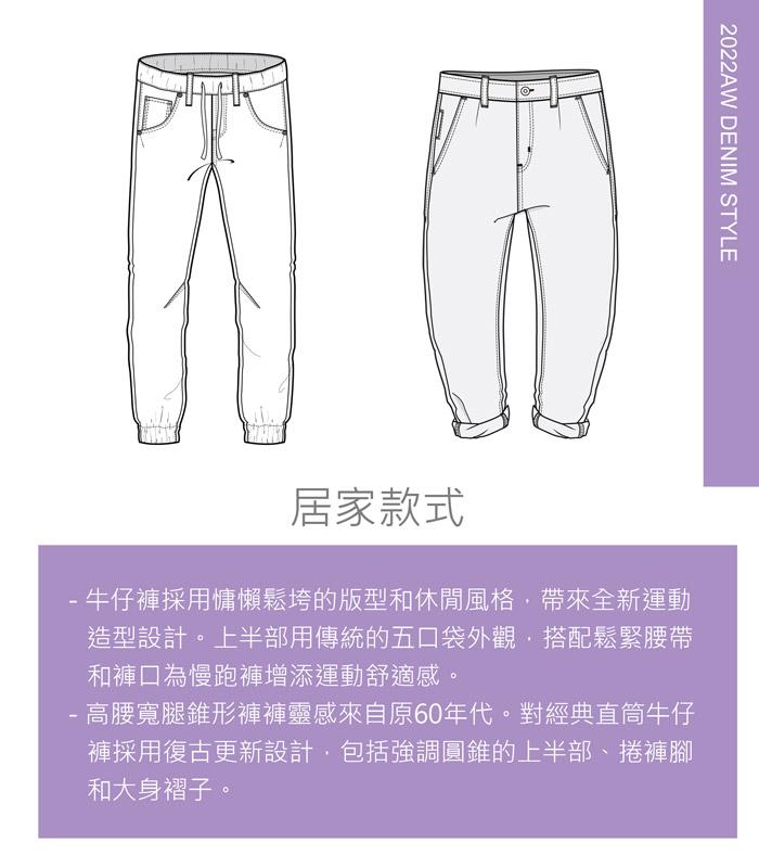 014-simple-living-style-Men-中文-02