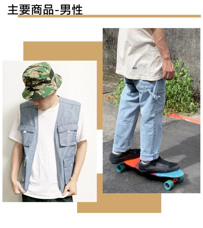 06-Future-commuter-style-men-中