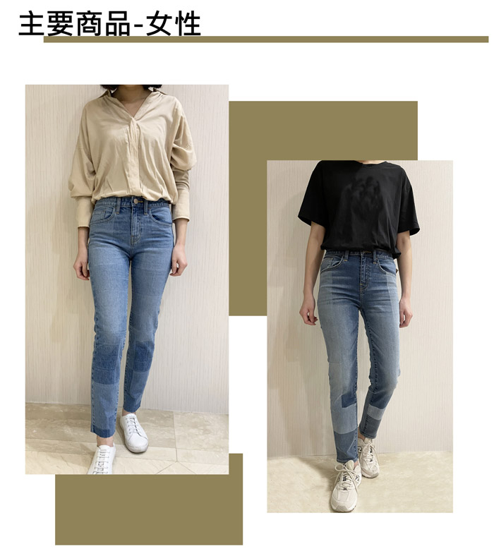 09-Back-to-Nature-style-Women-中