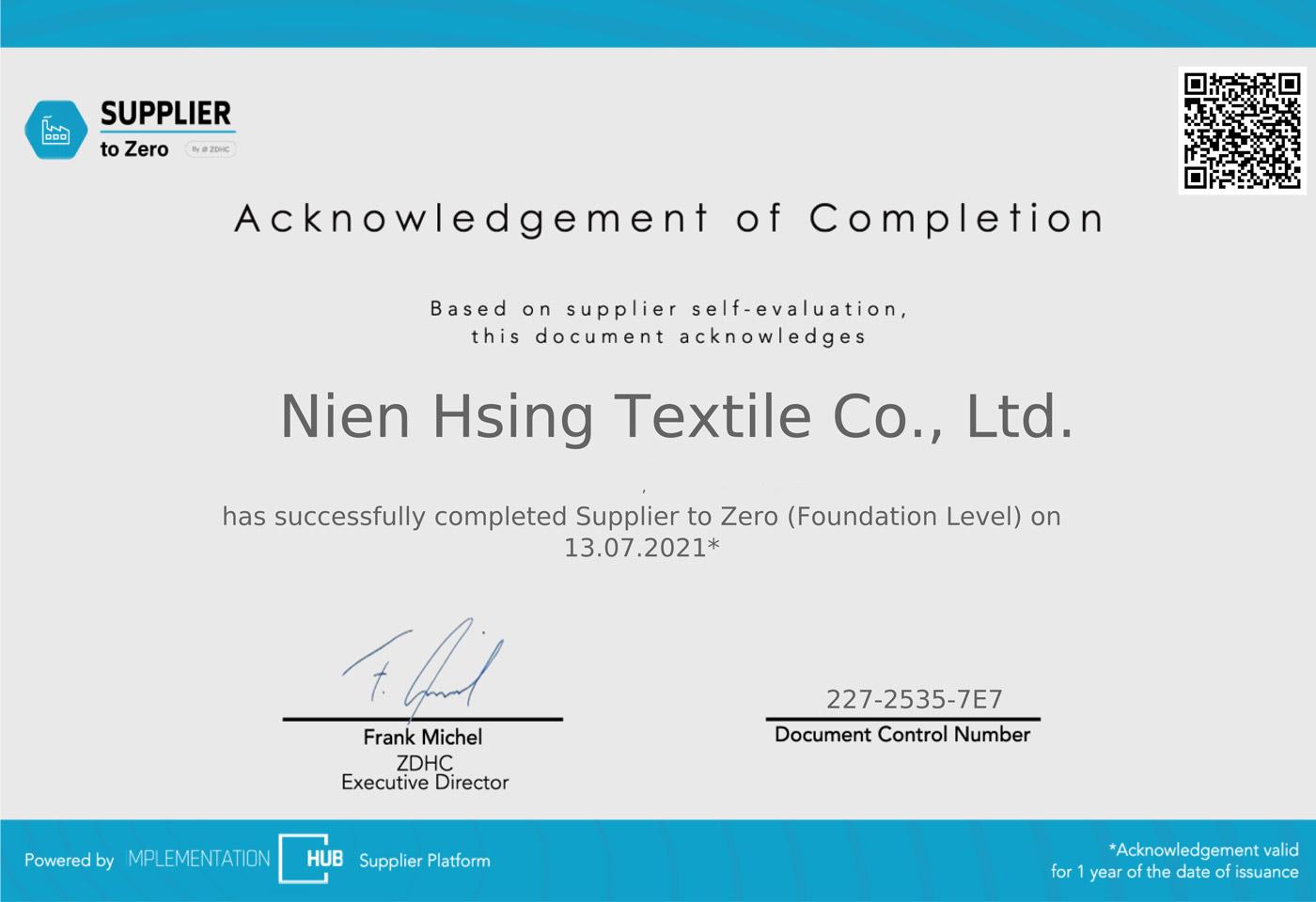 S2Z-certificate